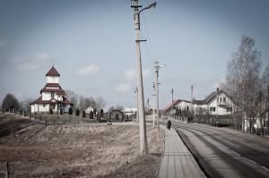 Tipinis gatvinis kaimas